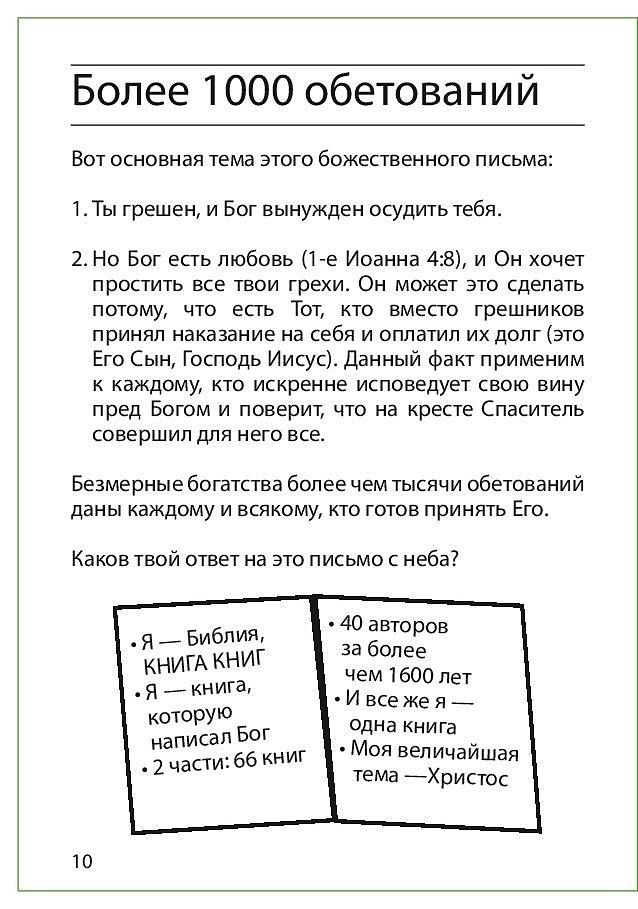 ru-11.jpg