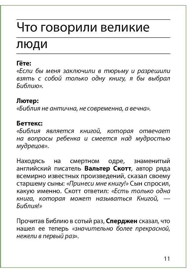 ru-12.jpg