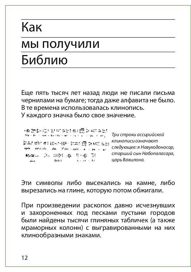 ru-13.jpg