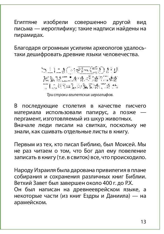 ru-14.jpg