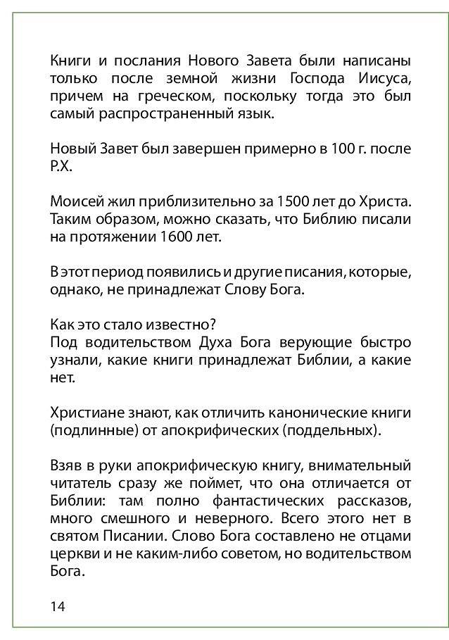 ru-15.jpg
