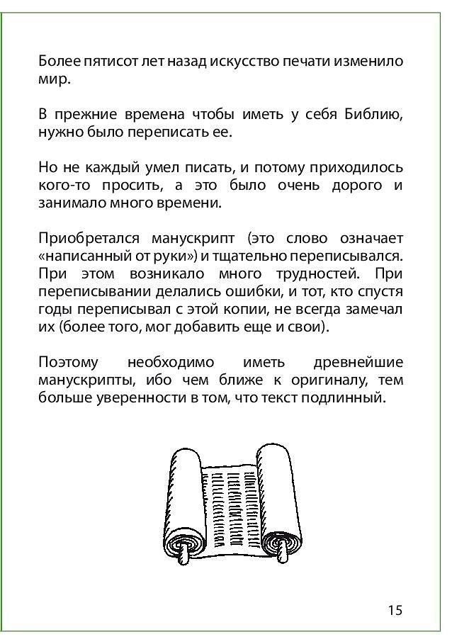 ru-16.jpg