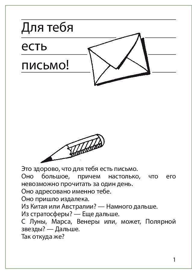 ru-01.jpg