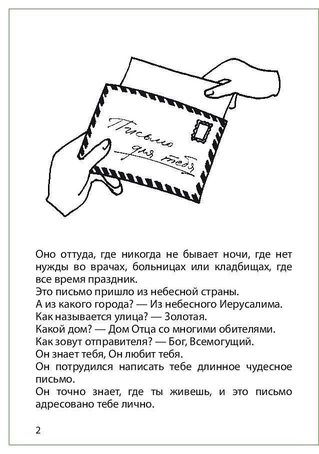 ru-03.jpg