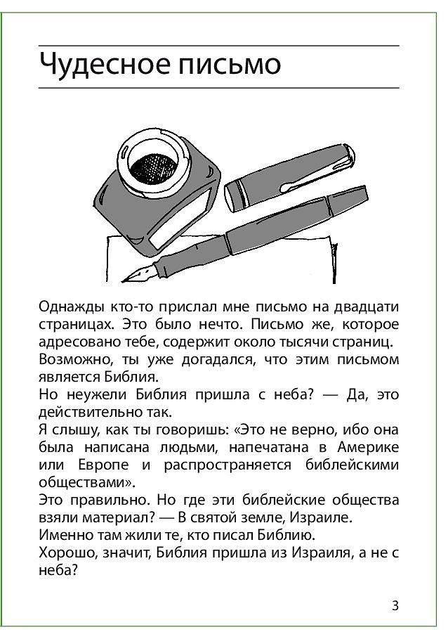 ru-04.jpg