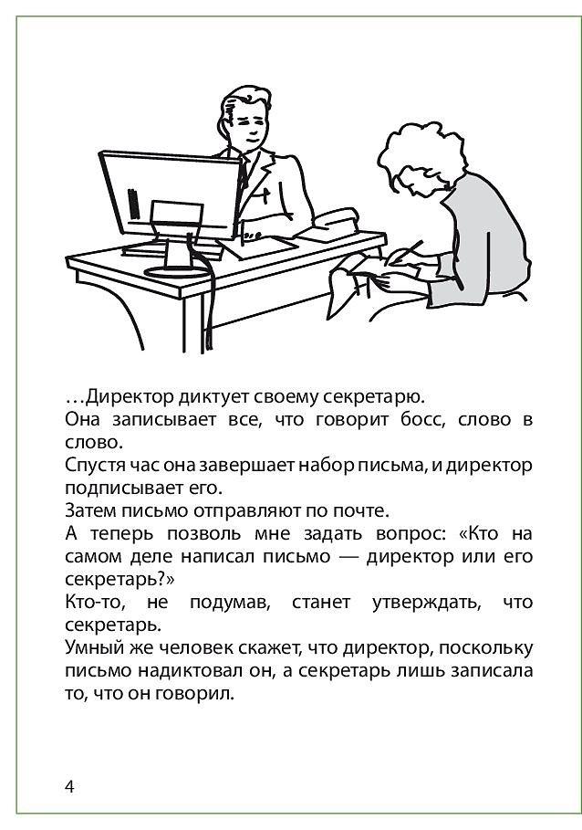 ru-05.jpg