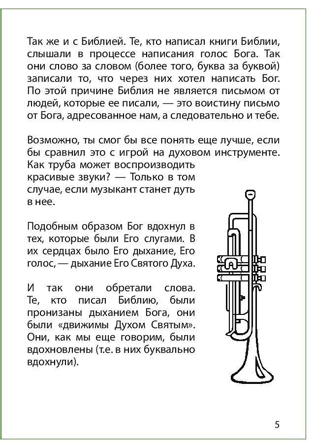 ru-06.jpg