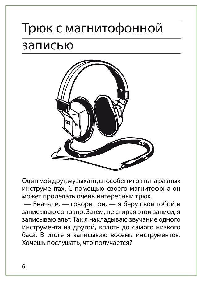 ru-07.jpg