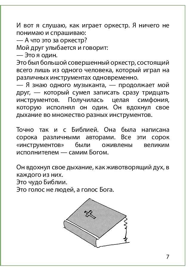 ru-08.jpg