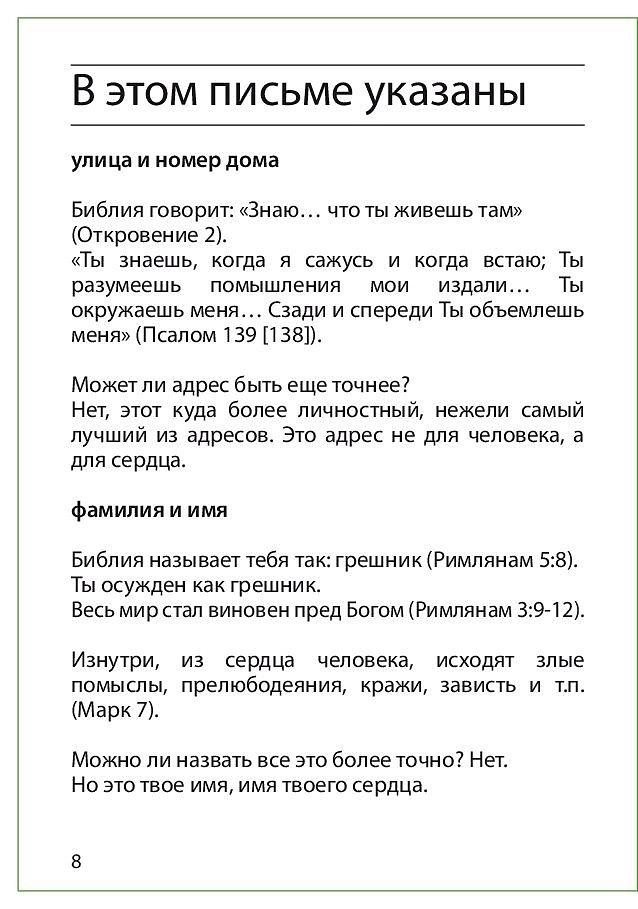 ru-09.jpg